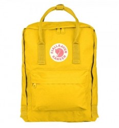 לצפייה במוצר KANKEN BACKPACK - WARM YELLOW