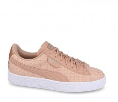 לצפייה במוצר PUMA - BASKET SATIN PEACH - WOMAN