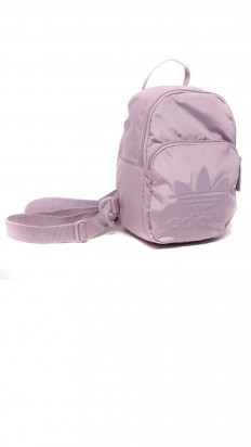 לצפייה במוצר ADIDAS XS BACKPACK GREY