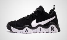 לצפייה במוצר Nike Air Barrage