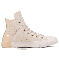 לצפייה במוצר  Converse Chuck Taylor All Star Rose