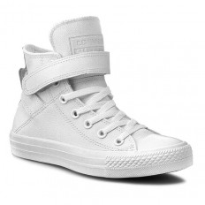 לצפייה במוצר  Converse Chuck Taylor All Star LEATHER Hi White