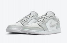 לצפייה במוצר   Nike Air Jordan 1 Low White Camo