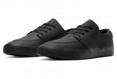 לצפייה במוצר Nike SB Zoom Janoski